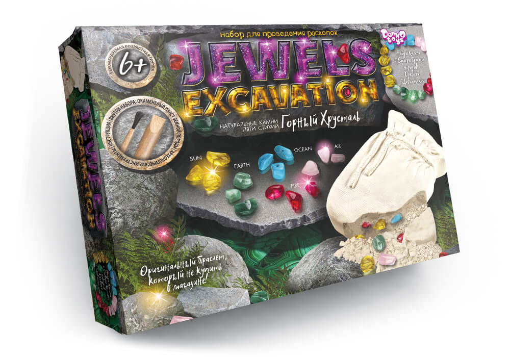 Раскопки-JEWELS-EXCAVATION-1