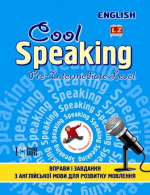 Cool speaking. Pre-Intermediate level