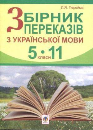 Денискины рассказы в. драгунский читать онлайн