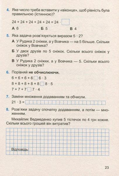 pdf formal